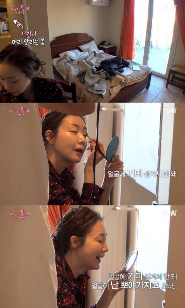 Grandpas Over Flowers Lee Seo Jin Says