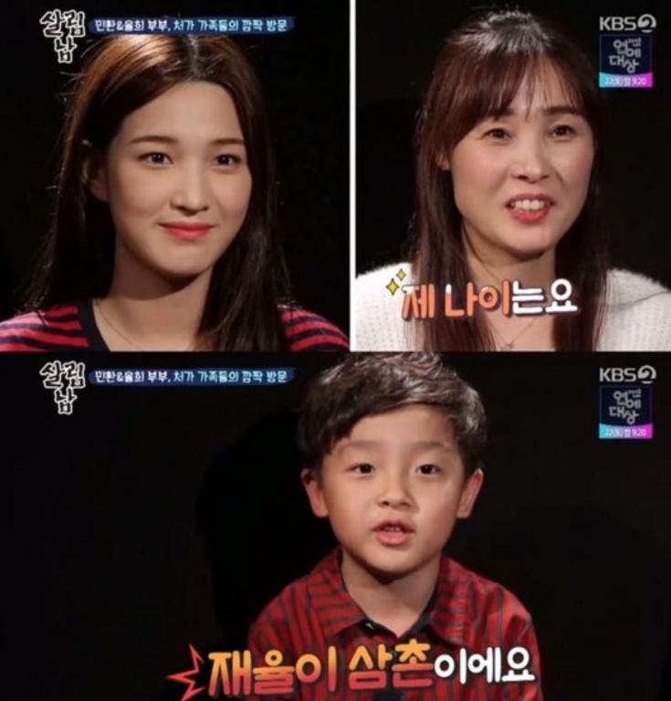 yulhee-min-jae