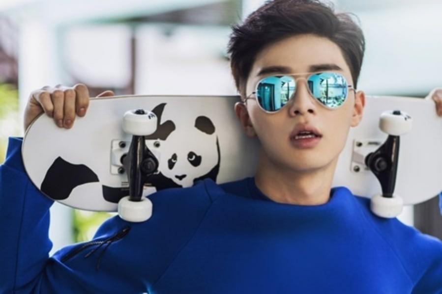 Park-Seo-Joon-1