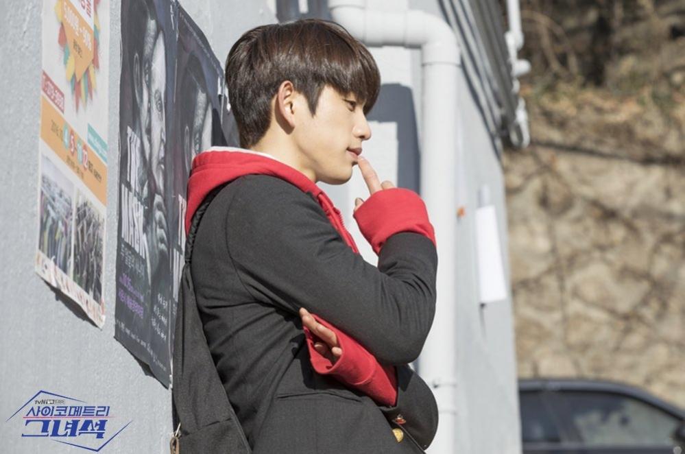 ASK K-POP New Scene of GOT7's Jinyoung and Shin Ye Eun in