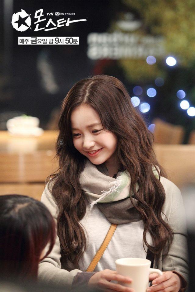 new-images-for-the-Korean-drama-Monstar.jpg