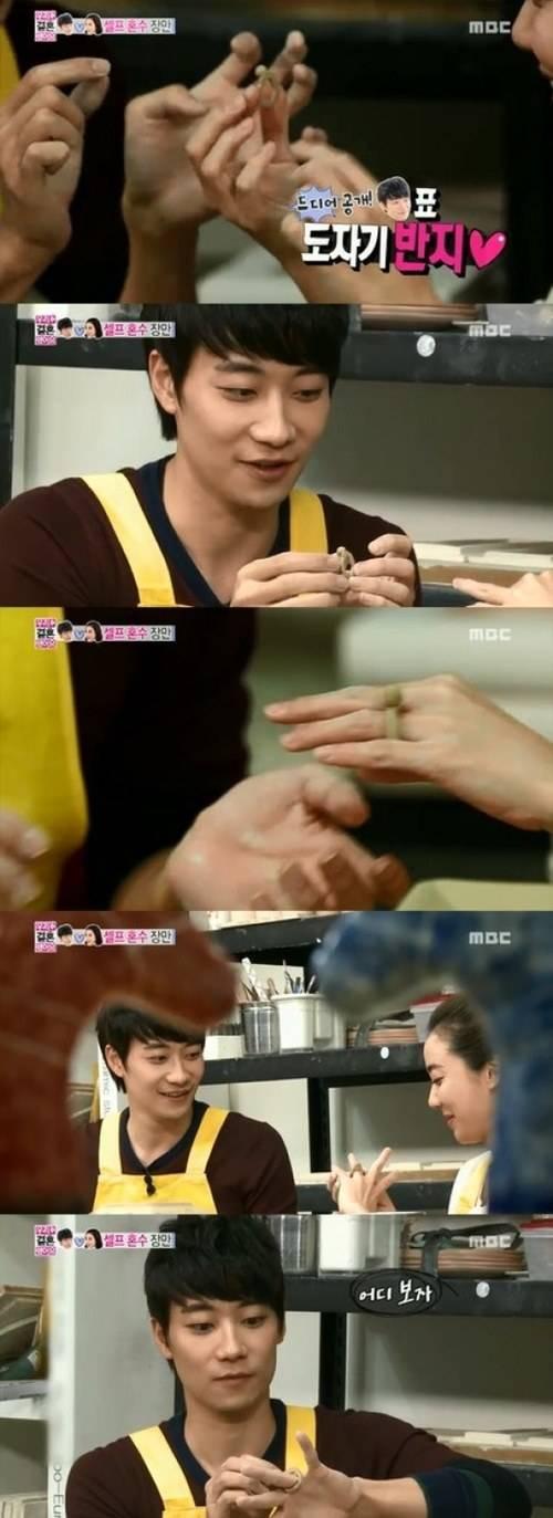 yoon han lee so yeon dating