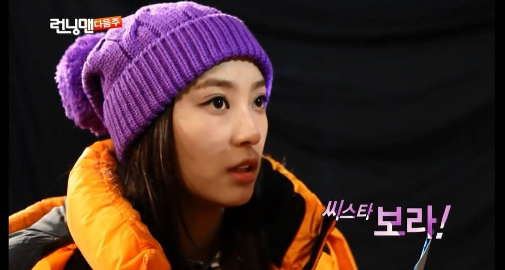 lee seung gi and bora dating