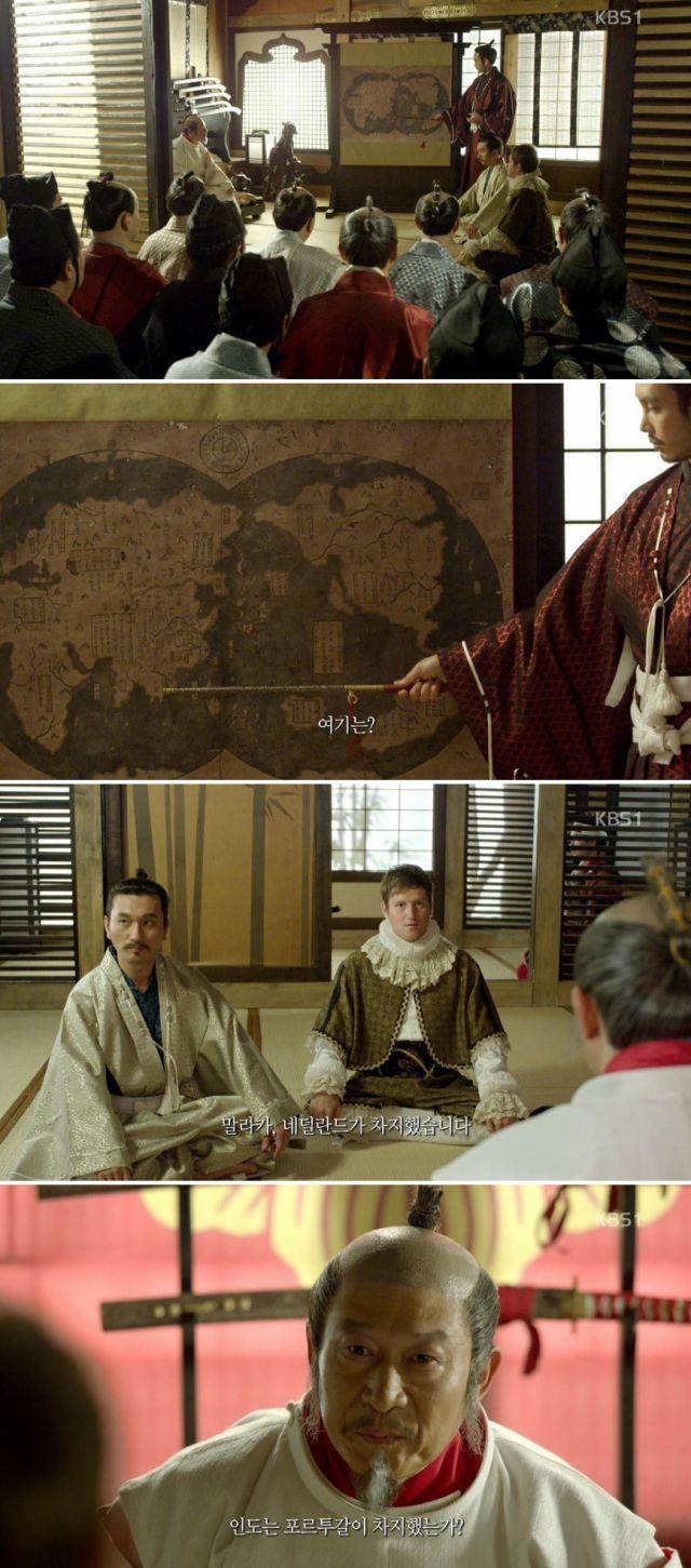 episode 3 captures for the Korean drama 'Three Kingdom Wars - Imjin War 1592'