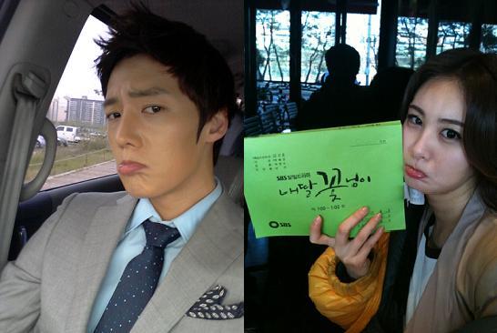 Choi Hyuk Jin Seo Hookup Eun Son Actor