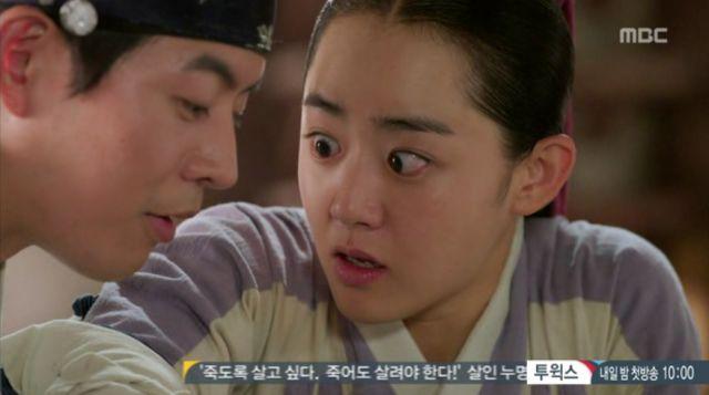 Phim Nữ Thần Lửa Jung Yi - HTV7 - Ảnh 2