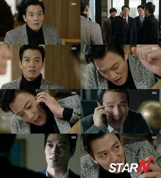 ASK K-POP 'Punch - Drama' Kim Rae-won falls through into his own