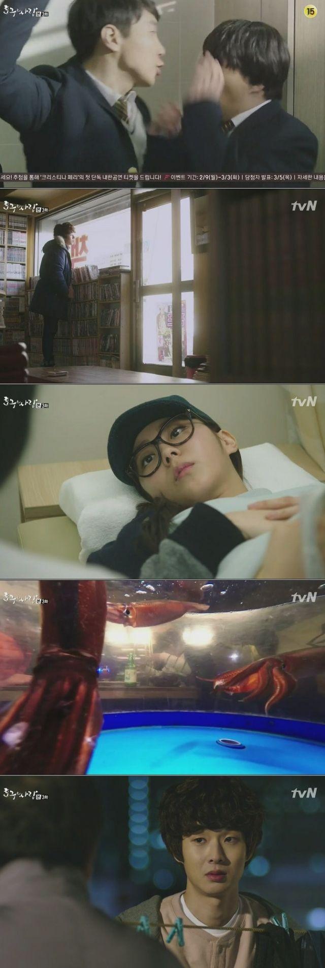 sinopsis drama korea dating agency episode 15