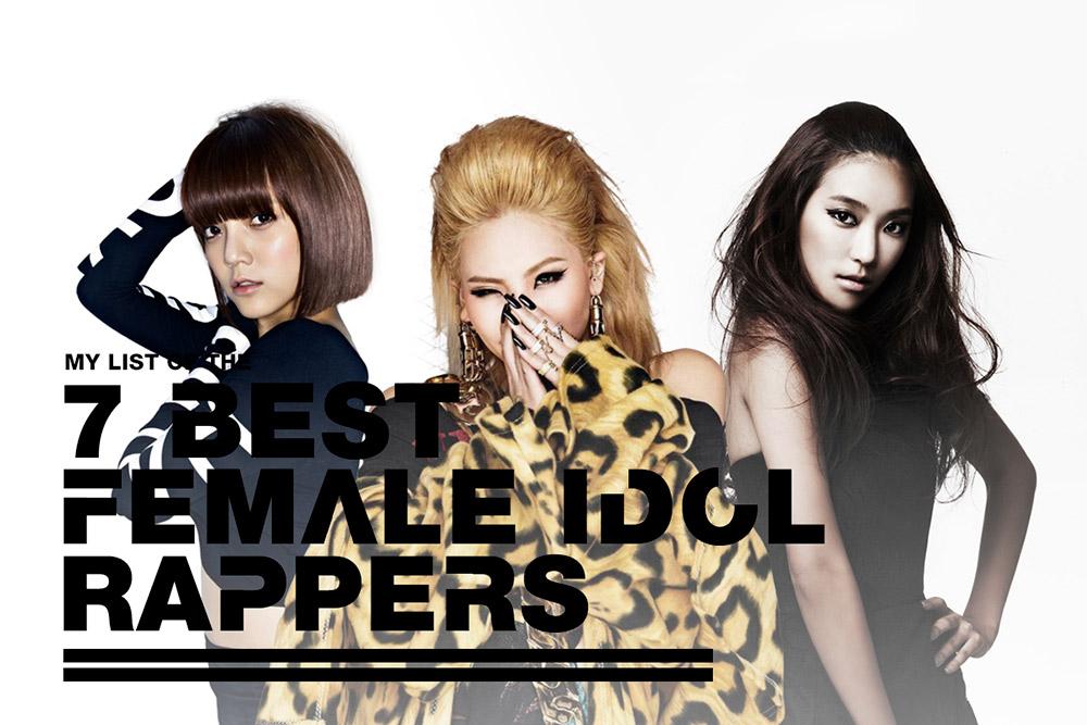 ASK K-POP [ASKKPOP] 7 Best Female Idol Rappers