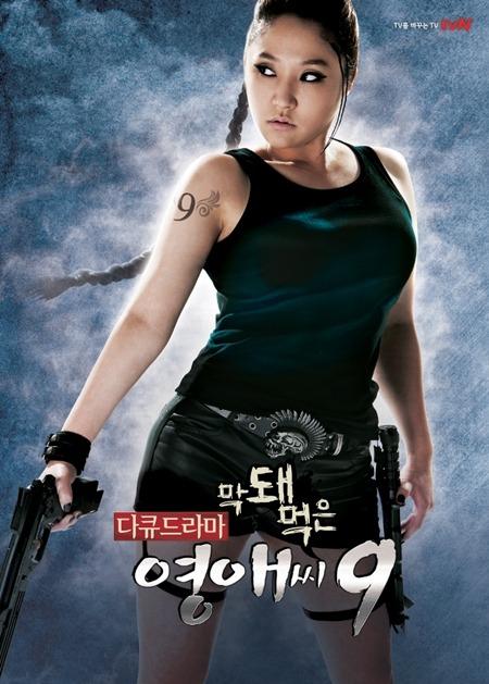 Korean drama starting today 2011/09/09 in Korea
