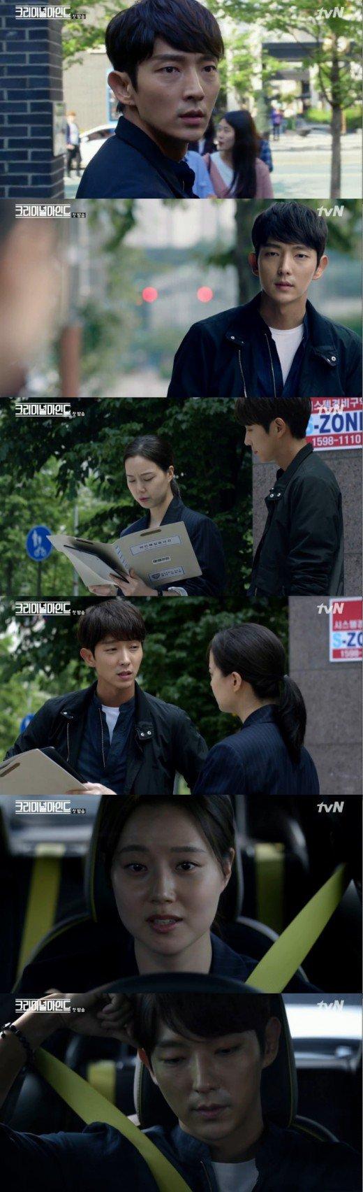 """Criminal Minds"" Lee Joon-gi and Moon Chae-won cooperate"